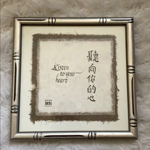 Listen To Your Heart Silver Bamboo Framed Print